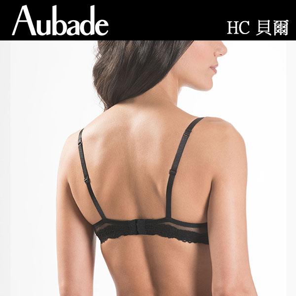Aubade貝爾B-E蕾絲薄襯內衣(宮廷黑)HC