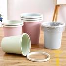 2個裝 家用簡約垃圾桶無蓋大號塑料紙簍衛生間【雲木雜貨】