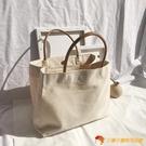 帆布手提包韓國東大門同款簡約大容量帆布包手提包女【小獅子】