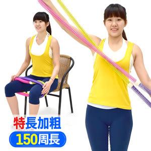 特長加粗彈簧呼拉圈.加重彈力呼拉圈彈性拉力帶彈力繩彈力帶運動健身器材推薦哪裡買
