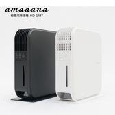 【ONE amadana】櫥櫃用除溼機 HD-144T (黑)