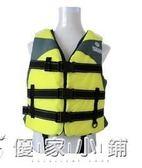 成人救生衣兒童出海船用胯帶釣魚馬甲漂流背心服 理想潮社