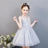 公主裙女童洋裝夏裝2020新款童裝兒童禮服蓬蓬紗小女孩洋氣裙子 滿天星
