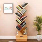 樹形書架 落地簡易現代桌上置物架經濟型書櫥書櫃小書架簡約現代BL 【店慶8折促銷】