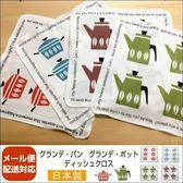 《齊洛瓦鄉村風雜貨》日本zakka雜貨 日本Kayakijifukin 原田織物 生地 食器專用擦拭布 洗碗布 家事布