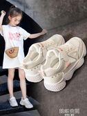 女童網鞋2019新款兒童春款透氣小女孩鞋子夏季童鞋單網網面運動鞋  韓語空間