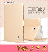【萌萌噠】三星 Tab J (7.0吋) T285DY 新型兩檔位支架保護套 燙金紋 磁扣 全包軟殼 平板保護殼
