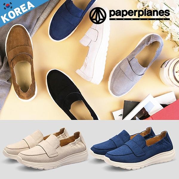 PAPERPLANES 紙飛機 懶人鞋 正韓製 輕量復古 麂皮厚底 增高5cm 休閒鞋 【B7901429】5色