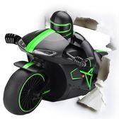 遙控摩托車玩具漂移賽車摩托車模型高速摩托車充電遙控車兒童玩具-享家生活館