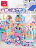 兼容legao積木玩具1-2-3-6周歲兒童寶寶益智拼裝塑料大顆粒男女孩-Ifashion IGO