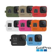 黑熊館 GoPro HERO8 Black 護套+繫繩 8色可選 AJSST 保護套 掛繩