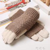 分半指兩用手襪兩件套韓版天學生保暖女可愛毛線手套雙層加厚 町目家