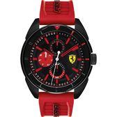 Scuderia Ferrari 法拉利 爭鋒對決日曆手錶-44mm FA0830576