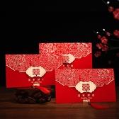 請帖2021結婚邀請函婚宴請柬喜帖婚禮個性創意簡約大氣打印中國風 幸福第一站