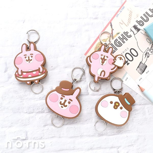 【Kanahei造型伸縮證件帶P2】Norns 鑰匙圈 吊飾掛環票卡夾 P助 兔兔 卡娜赫拉小動物 正版授權