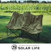 Coleman 沙發情人椅/CM-37432.雙人折疊露營椅 戶外雙人椅 摺疊長椅 雙人休閒椅 月亮椅沙發椅