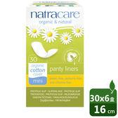【Natracare】有機棉護墊(透氣型/16cm) 30片*6入組【屈臣氏】