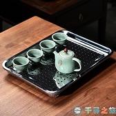 茶盤不銹鋼長方形茶托盤茶盤簡約家用功夫茶具【千尋之旅】