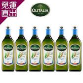 Olitalia奧利塔 超值玄米油禮盒組1000mlx6瓶【免運直出】