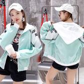 森雅誠品 連帽棒球服少女正韓原宿風衣夾克高中學生寬鬆長袖bf外套