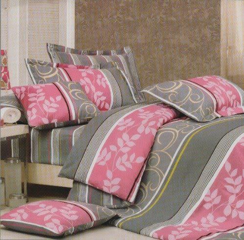 雙人加大6*6.2尺-台灣製造精品 POLO-1623  精梳棉五件式床罩組