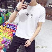 夏裝男士短袖t恤圓領修身體恤夏季青少年韓版半袖打底上衣服男裝「時尚彩虹屋」