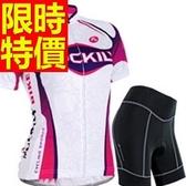 自行車衣 短袖 車褲套裝-透氣排汗吸濕暢銷品味女單車服 56y20[時尚巴黎]