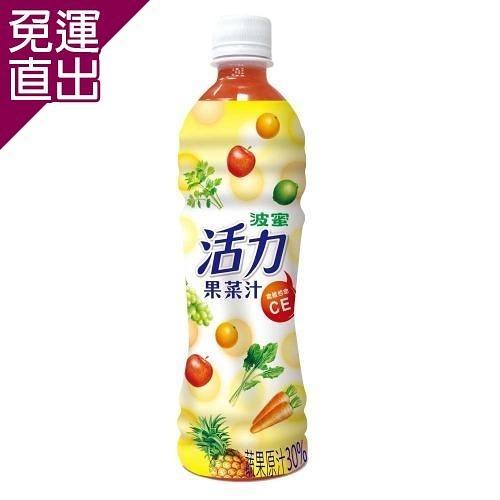 波蜜 活力果菜汁 500gX24瓶/箱【免運直出】