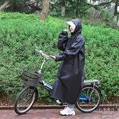 雨衣長款全身防暴雨單人女連體電動車自行車騎行雨披外套【時尚大衣櫥】