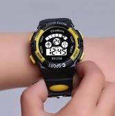 兒童手錶 男孩男童電子手錶中小學生女孩夜光防水可愛小孩女童手錶【快速出貨八折搶購】