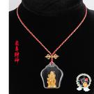 象鼻財神(嘎屋)五色線項鍊  +平安小佛卡【十方佛教文物】
