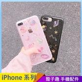 宇宙繁星 iPhone SE2 XS Max XR i7 i8 i6 i6s plus 透明手機殼 閃粉星空 土星月球 保護殼保護套 矽膠軟殼