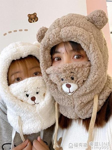 毛絨雷鋒帽女秋冬季百搭冬天可愛小熊耳朵圍巾護耳保暖帽子韓版潮 極有家