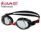 美國巴洛酷達Barracuda KONA81三鐵度數泳鏡K713 【鐵人三項近視專用】