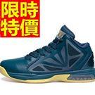 籃球鞋-簡約潮流舒適男運動鞋61k45【...