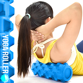 32CM深層實心瑜珈柱32公分EVA顆粒瑜珈滾輪狼牙棒滾輪美人棒滾筒健身器材哪裡買專賣店