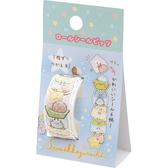 San-X 日本製裝飾貼紙膠帶捲  手帳貼 裝飾貼 角落生物 睡衣派對系列 藍_XS75058