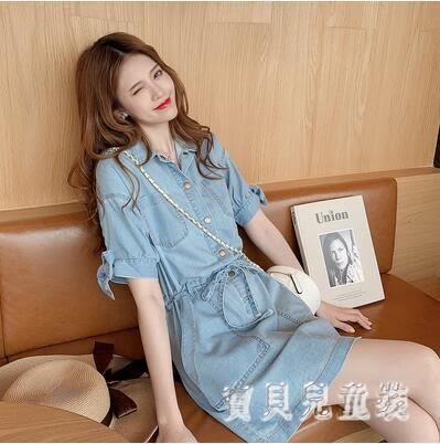 短袖牛仔洋裝 2019新款夏小清新赫本風高腰氣質顯瘦收腰襯衫裙 BT6168『寶貝兒童裝』