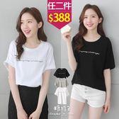 糖罐子韓品‧圓領草寫英字印圖寬版上衣→預購【E50540】