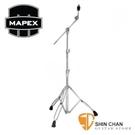 銅鈸架 Mapex B600 銅鈸架 火星(Mars Boom Stand) 直/斜兩用【功學社雙燕公司貨】