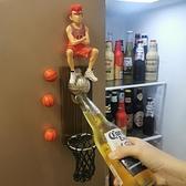 網紅籃球壁掛式啤酒起子軟磁鐵冰箱貼開瓶器灌籃高手啟瓶器瓶起子 快意購物網
