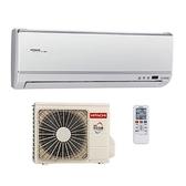 (含標準安裝)日立變頻冷暖分離式冷氣3坪RAC-22HK1/RAS-22HK1