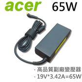 ACER 宏碁 高品質 65W 變壓器 V3-574g V3-574T V3-574TG V3-731 V3-731G V3-771 V3-7710 V3-7710G V3-771G V3-772G