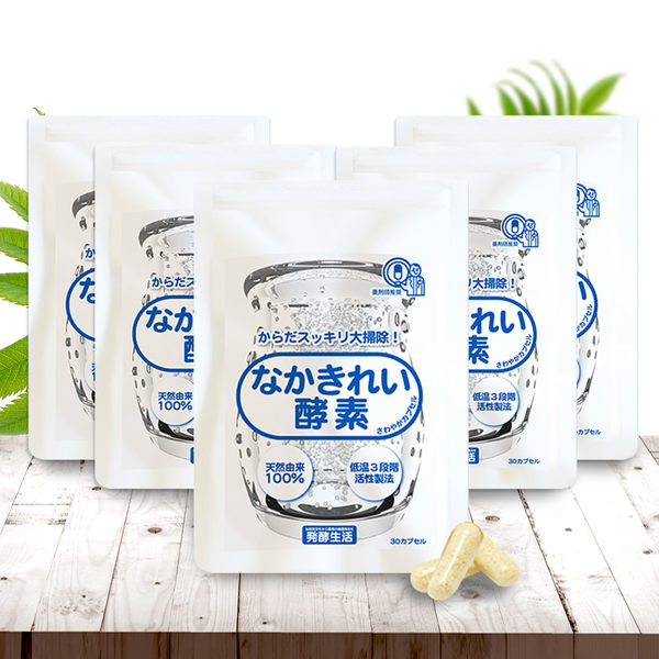 【發酵生活】體內環保麴酵素5袋組(日本製造)