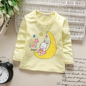 女童t恤春秋長袖0-1女寶寶打底衫嬰兒上衣0-3-5-6個月 海港城