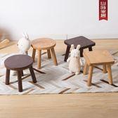 矮凳家用板凳方凳客廳兒童椅子原木圓木凳【極簡生活館】