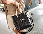 手提包塑料透明包包女夏季新款韓版百搭小清新大容量單肩斜挎手提包 99免運