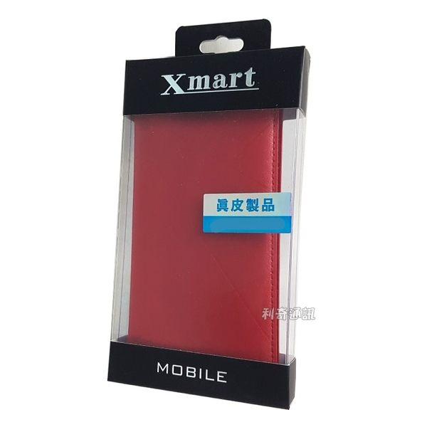 【Xmart】真皮側掀皮套 Samsung A710Y Galaxy A7 (2016)