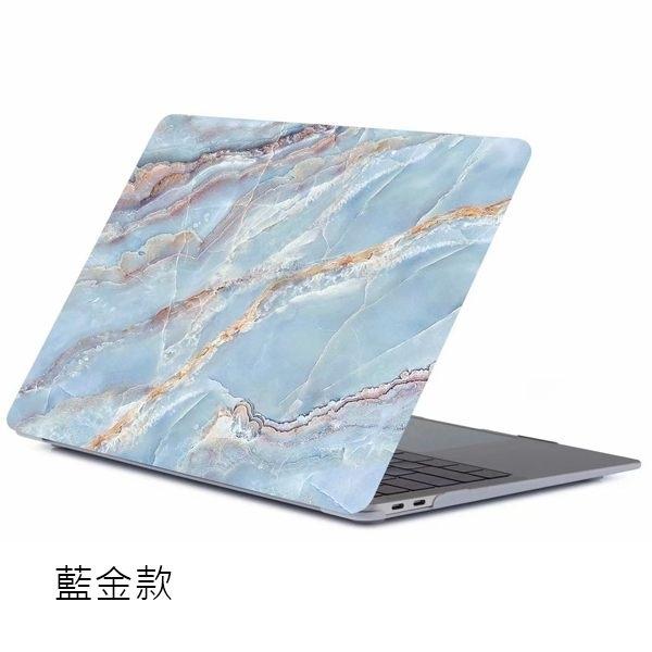 MAC筆電殼 A2179 A1932 A1708 A1706 蘋果筆電 Air Pro Retina 電腦殼 電腦保護殼 粉調大理石 MAC 2020
