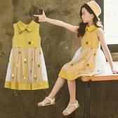 女童夏裝2019新款兒童裝洋氣韓版洋裝中大童公主裙女孩裙子夏季 幸福第一站